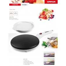 G3Ferrari G10306 Creppe Crepe Maker Pancakes 20cm with handle 800W